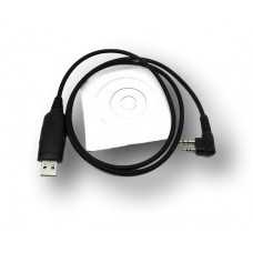 RC-PC26-USB Programming Cable