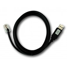 RC-SRM-USB Programming Cable